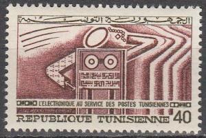 Tunisia #495  MNH  (S7602)