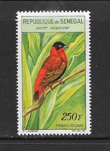 BIRDS - SENEGAL #C29  MNH