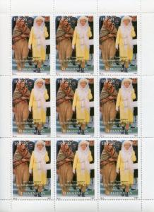 Turkmenistan 1997 MNH Independence Pakistan Queen Elizabeth II 9v M/S Stamps