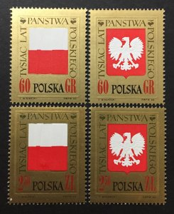 Poland 1966 #1423-6, MNH, CV $1