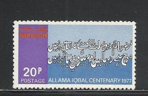 Pakistan #426 comp mnh cv $.25