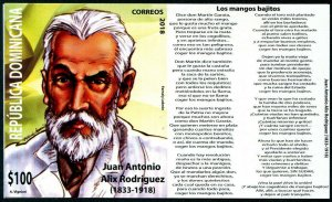 HERRICKSTAMP NEW ISSUES DOMINICAN REPUBLIC Juan Antonio Alix Rodriguez S/S