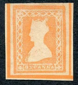 India 1a. Gothic Crown 1890 reprint in Orange on yellowish wove paper