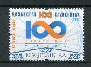 Kazakhstan 2016 MNH 100 Concrete Steps Institutional Reforms 1v Set Stamps