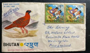 1968 Bhutan First Day Cover FDC To Wellington New Zealand Pheasants