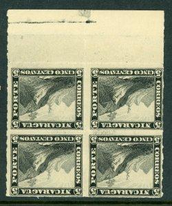 Nicaragua 1877 Momotombo 5¢ Roulette Block Mint V578 ⭐☀⭐☀⭐