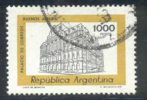 Argentina ~ #1177 ~ G.P.O. Buenos Aires ~ Used