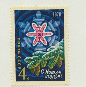 Russia Stamp Scott #4609, New Year 1978 Issue From 1977