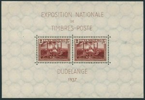 Luxembourg B85 sheet,MNH. National PhilEXPO at Dedelange,1937.Foundries at Esch.