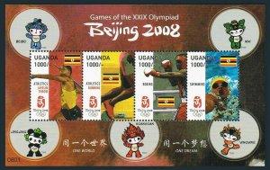 Uganda 655,MNH.Michel 642 Bl.89. Olympics Seoul-1988.Winners,new value.