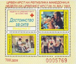 Macedonia Scott #'s RA35a MH sheets