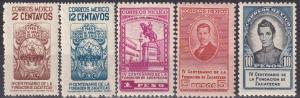 Mexico #820-4 F-VF Unused CV $47.00 (A19249)