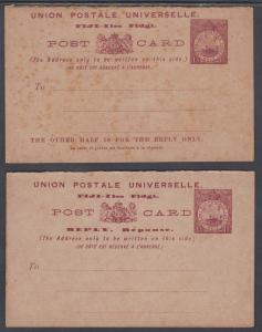 Fiji H&G 4 mint 1895 1½p + 1½p Postal Reply Double Card, detached