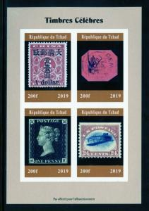 CHAD 2019  FAMOUS STAMPS SHEET IMPERFORATE   MINT NEVER HINGED
