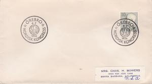 Sweden 1954 Orebro, Nordisk Kongress Cancel. On Cover EUROPA/Cept Related. Item.