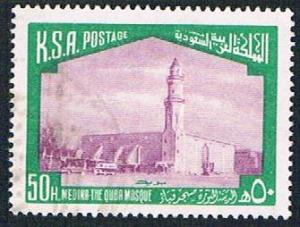 Saudi Arabia 720 Used Quba Mosque (BP585)