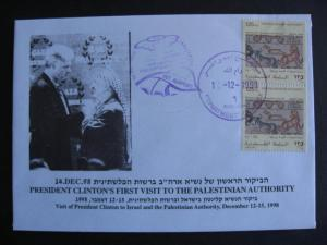 Palestinian Authority December 14, 1998 President Clintons first visit cover