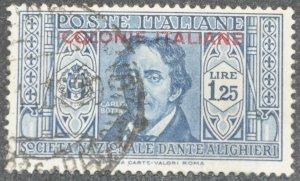 DYNAMITE Stamps: Italian Colonies Scott #8 – USED