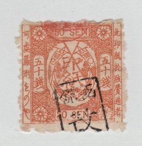 Japan 50s nice Fiscal Revenue stamp - 12-26-