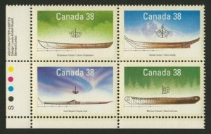 Canada 1232a BL Plate Block MNH Boats, Canoes