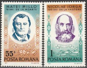 Romania #2312-3  MNH