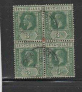 SEYCHELLES #92 1921 3c KING GEORGE V F-VF USED BLOCK 4