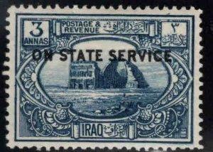 IRAQ Scott o5 MH* Official stamp