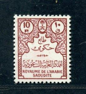 SAUDI ARABIA SCOTT# O12 MINT NEVER HINGED AS SHOWN