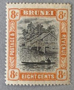 Brunei 1907 8c grey-black & orange. Unused. Scott 24, CV $9.00. SG 28