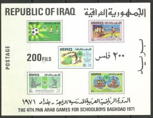 IRAQ lot # 45 = 6 scans - lot sets collection MNH O/P high cat value