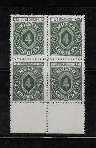 DOMINICAN REPUBLIC STAMPS MNH #AGOM5