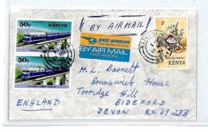 CM277 1976 *KENYA* Missionary Air Mail MIVA Austria Cover