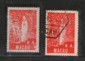 Macau old stamp mint and FU