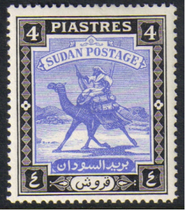 Sudan #88 mint single, camel post, issued 1948