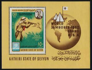 Aden - Kathiri State of Seiyun MIBK 8A MNH Scouts, World Jamboree, Hunting