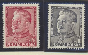 Poland Stamps Scott #524 To 525, Mint Hinged - Free U.S. Shipping, Free World...