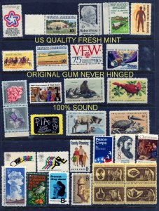 US MINT mostly 8  Centers MINT OGNH 31 total⭐⭐⭐⭐⭐⭐