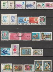 COLLECTION LOT # 5593 IRAN 25 STAMPS 1968+