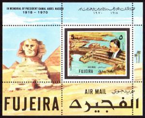 Fujeira Mi Block 27A (#557)  mnh - 1970 Nasser - Eqypt - sphinx - souvenir sheet