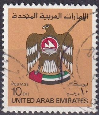United Arab Emirates #155 F-VF Used CV $8.25  (A18855)