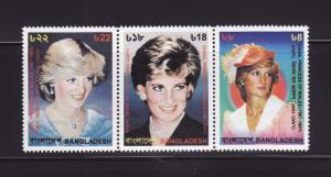 Bangladesh 570 Set MNH Princess Diana
