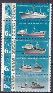 Russia #3307a  MNH CV $3.25 (Z7875)