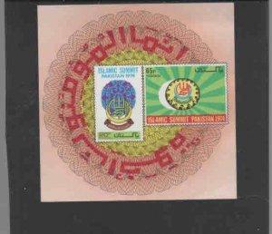 PAKISTAN #363a  1974 ISLAMIC SUMMIT MEETING       MINT VF NH O.G  S/S
