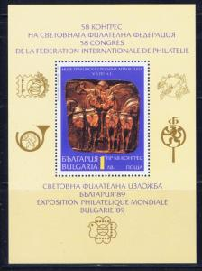 Bulgaria 3415 MNH 1989 S/S