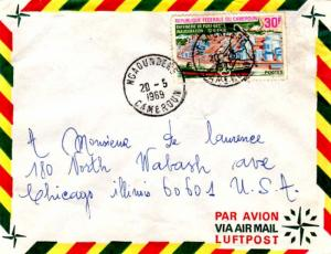Cameroun 30F Port Gentil Refinery 1969 Ngaoundere, Cameroun Airmail to Chicag...