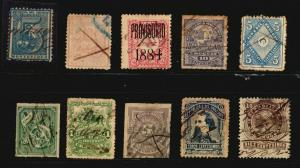 Pen cancel on early stamps of Uruguay unusual unexplored field worth a bidding