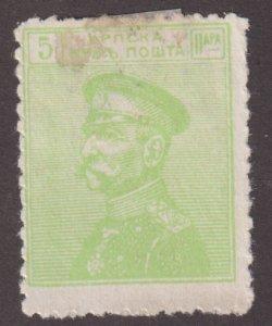 Serbia 111 Gen. Karageorgevich 1914