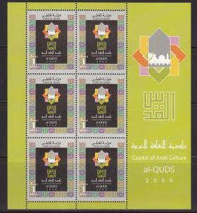 QATAR , Arab Culture FULL SHEET 2009 ( 6 ) SET  JOINT ISSUE BY ARAB POSTAL   MNH