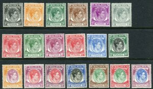 PENANG-1949-52  A mounted mint set to $5 Sg 3-22
