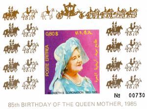 Eritrea 1985 Queen Mother 85th.Birthday Deluxe SS (1)